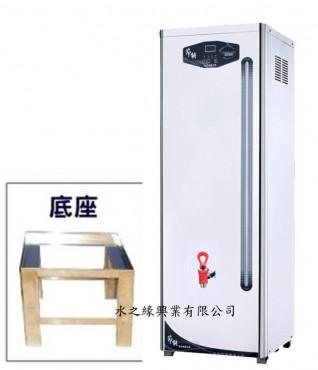 豪星牌 HS-10GB 10加侖電開水器