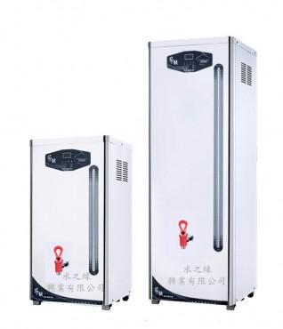 豪星牌 HS-20GB 20加侖電開水器