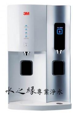 3M HCD-2桌上型極淨冰溫熱飲水機 (已停產)