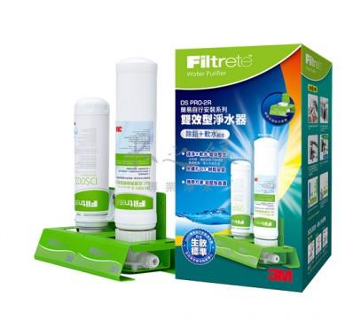 3M DS PRO-2R DIY 雙效型淨水器 濾淨+軟水 (免鑽孔)