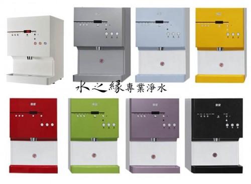 樂泉牌 LC1000TS 桌上型三溫飲水機/冰溫熱飲水機/冰溫熱程控三用飲水機