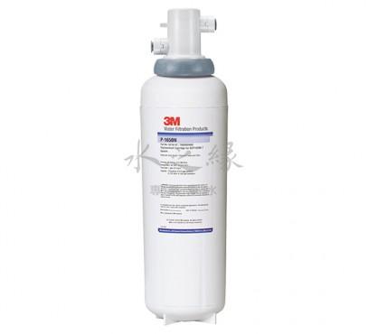 3M SGP165 商用餐飲軟水系統