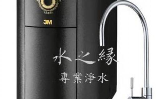 3M「PW3000智選純水機」特色