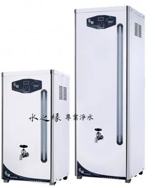 豪星牌 HS-40GB 40加侖電開水器